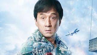Новый фильм Джеки Чана [ ОТПЕТЫЕ НАПАРНИКИ 2016 ] Трейлер на английском