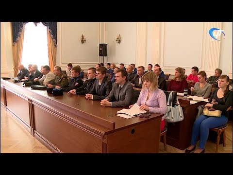 В Великом Новгороде начал работу третий открытый форум региональной прокуратуры