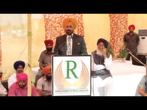 Dr Randeep Singh Mann Inaugural Speech of Ranbaj Hospital Mohali