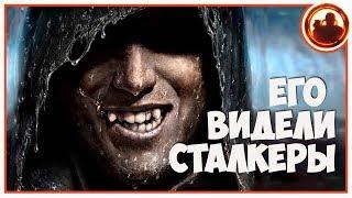 ЗЛОВЕЩИЕ ИСТОРИИ СТАЛКЕРОВ. STALKER Вариант Омега 2. Холодное лето 2014-го 2