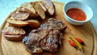 Говяжий стейк и картошка по-деревенски!