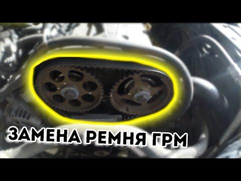 Chevrolet Cruze (2012). Замена ремня ГРМ, колодок и заднего ступичного подшипника | АВТОПОМОЩЬ
