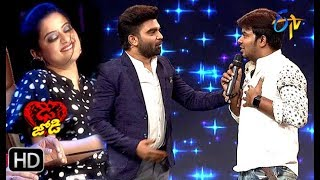 Intro | Dhee Jodi | 17th April 2019 | ETV Telugu