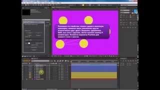 Уроки Adobe After Effect. Работа со скриптом Lines Creator. Шейповая анимация