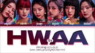 (G)-IDLE 'HWAA' Lyrics ((여자)아이들 화(火花) 가사) (Color Coded Lyrics)