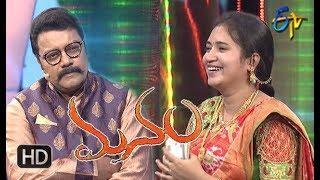 Manam | 8th May 2018  | Full Episode  | ETV Telugu