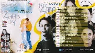 Various Artists - Priyo Bondhuke Happy Valentines Day