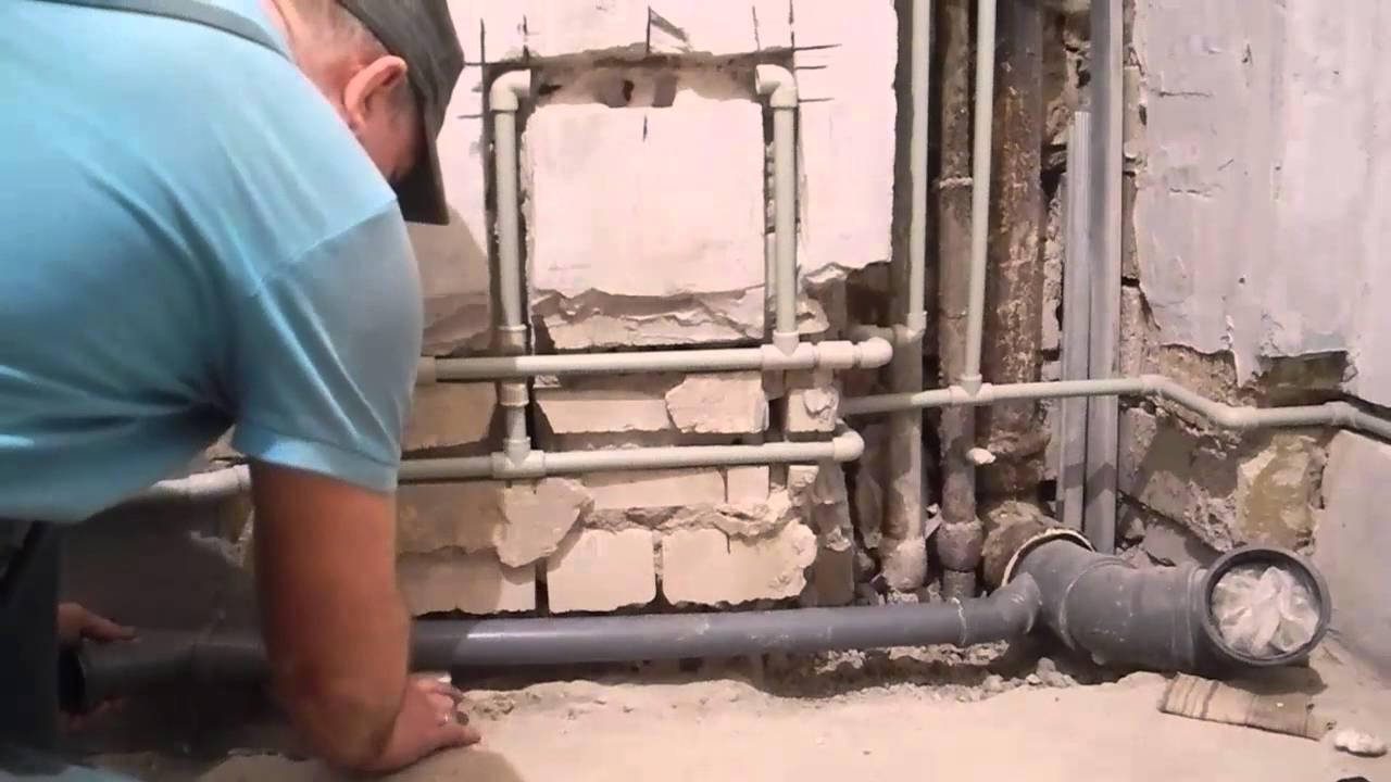 Как сделать слив к канализационной трубе 945