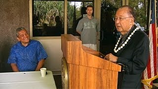 Mahalo, Senator Inouye! Got another $100 million?