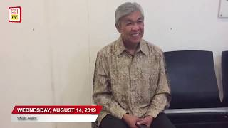 Court sets Sept 17 to hear prosecution's request to transfer Zahid's case