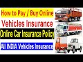 Online Vehicle Insurance || Online Car Insurance Policy || How to pay vehicles insurance online