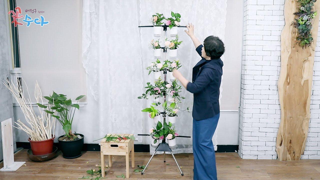 선물용으로 비싸지 않은 공기정화식물 수직정원