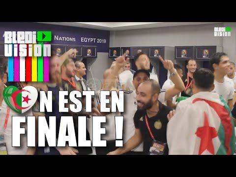 Algérie ⚽ Nigéria - Ambiance D'Après Match + Les Buts.