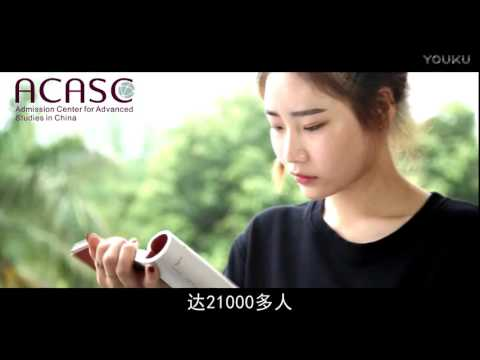 Guangdong University of Finance 超清 new