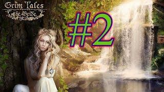 Прохождение Игры Grim Tales The Bride  ´Страшные Сказки-Невеста´ на русском #2