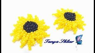 Подсолнух из Бисера Мастер Класс! Цветы из Бисера для Начинающих Пошагово!