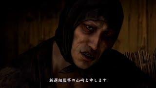 【龍が如く維新】 #56  新選組監察の山崎と申します