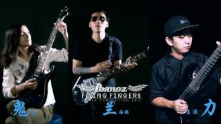 2016 Ibanez Flying Fingers The  Top Three Winners Of China(mucus)