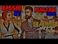 (BASSED)Bamb Jatt|Amrit Maan, Jasmine Sandlas Ft. DJ Flow | Latest Punjabi Song 2017 | White Hill