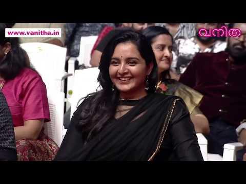 Best actor award goes to... ലാലേട്ടനെ ഇങ്ങനെ സ്നേഹിക്കുന്നതിന് കാരണം Vanitha Awards 2019 Part 21