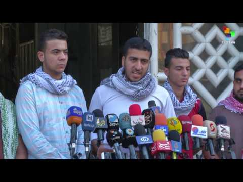 Palestine: Movement For Breaking the Siege Protest Against Abbas