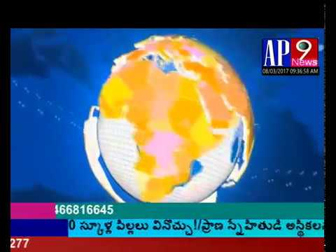 ap9news world womens dayl