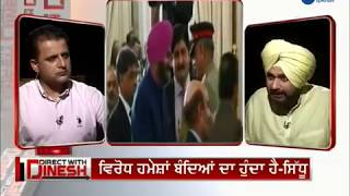 Direct With Dinesh With Cabinet Minister Navjot Singh Sidhu