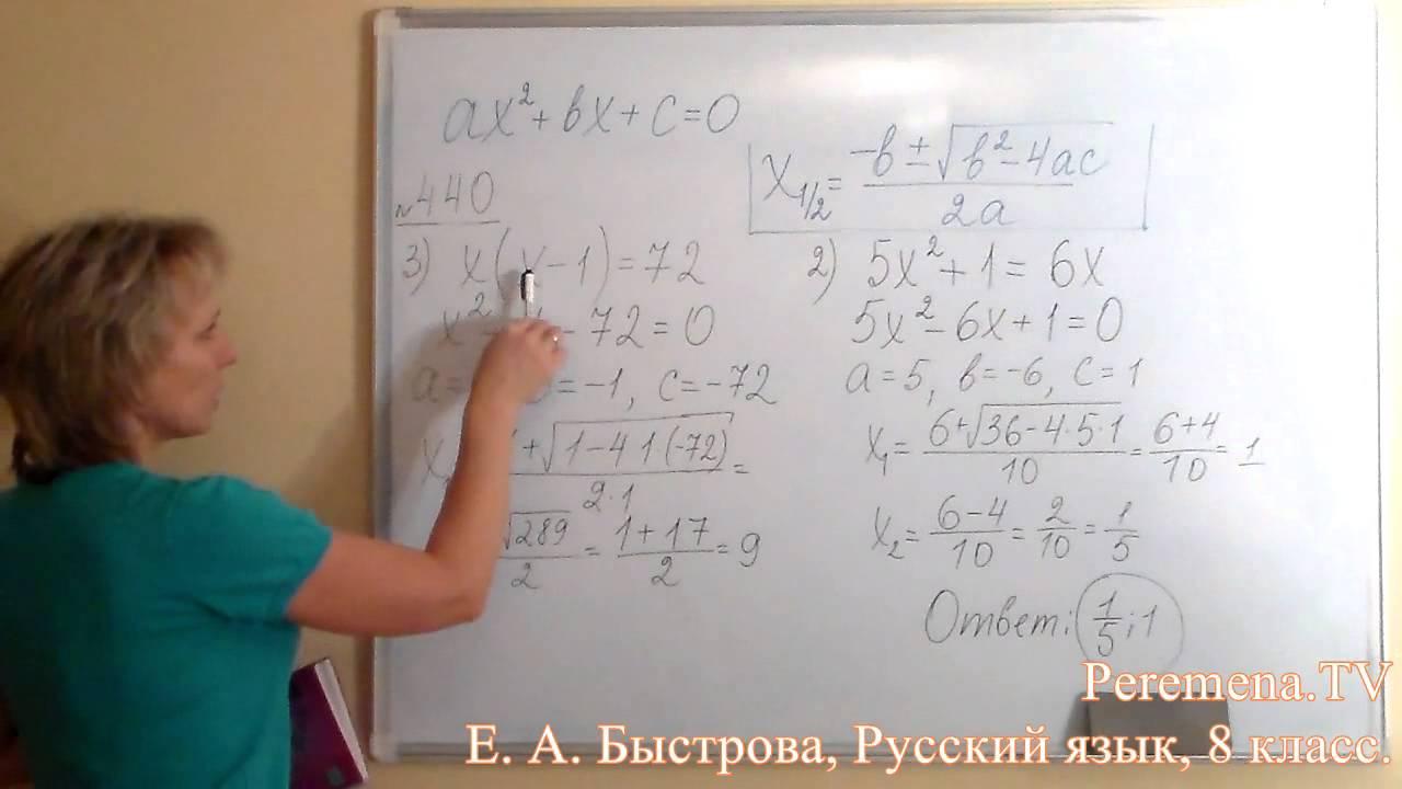 нет алгебра уроку гдз