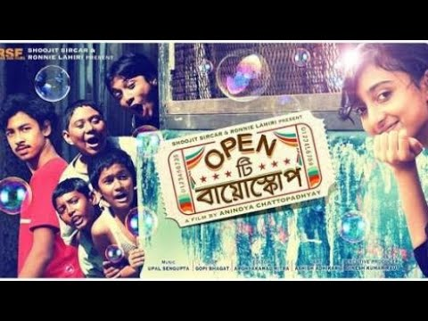 Open Tee Bioscope (2015) Full movie in HD With Dolby Sound