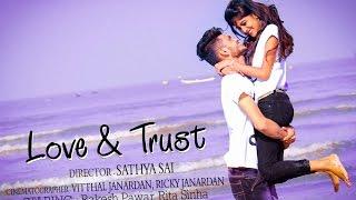 a battle between love trust teaser pa production present 2017