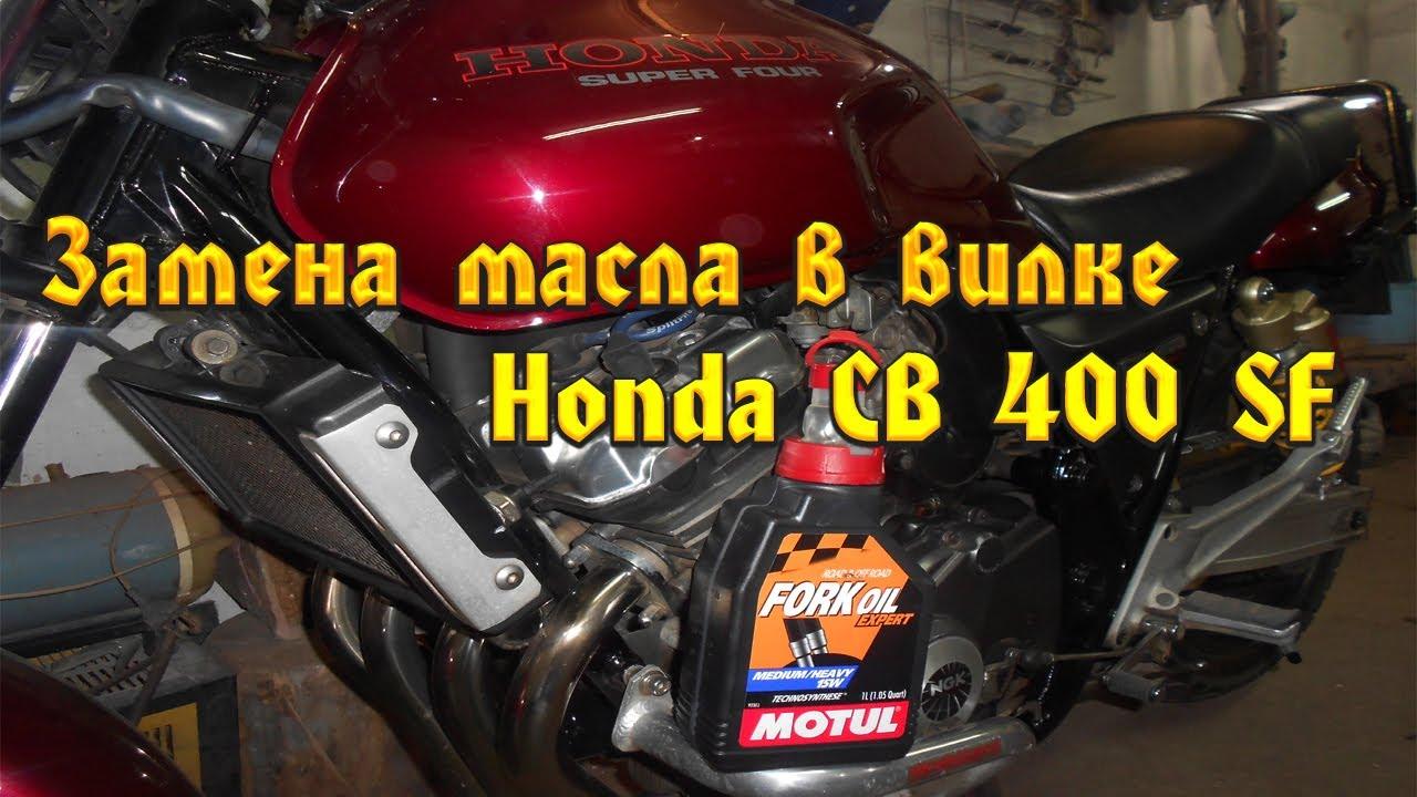 масло в honda cb 400
