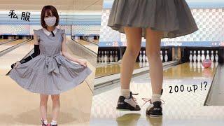 ボウリング女子の練習風景39(Bowling Practice)2020/6