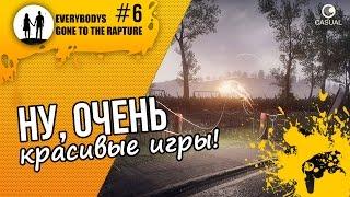 СЕКС, ИНТРИГИ, РЕВНОСТЬ / Everybodys Gone to the Rapture / #6