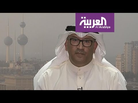تفاعلكم : فضيحة الشهادات المزورة تهز الكويت  - نشر قبل 5 ساعة