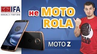 видео Обзор смартфона Moto Z Play: модульность в массы