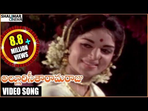 Alluri Seetharama Raju || Vastadu Naaraju Video Song || Krishna, Vijaya Nirmala