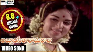 Alluri Seetharama Raju Telugu Movie || Vastadu Naaraju Video Song || Krishna, Vijaya Nirmala