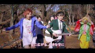 パレード - カラフルパレット -「パレード」Music Video (中川ひろたか / 新沢としひこ)