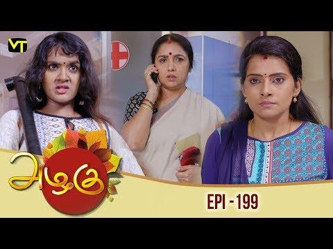 Azhagu - Tamil Serial | அழகு | Episode 199 | Sun TV Serials |  14 July 2018 | Revathy | Vision Time