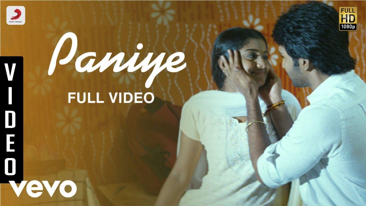 Download Ayyanar - Paniye Video | SS Thaman