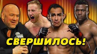 Кард UFC 249 готов! Место есть! Тони Фергюсон против Джастина Гэйджи, Нганну - Розенструик