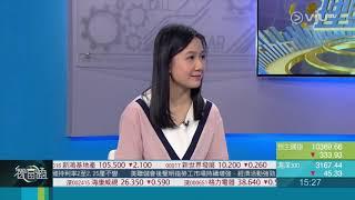 Viu TV 《智富通》:揸煤氣收息十送一紅股好嗎?