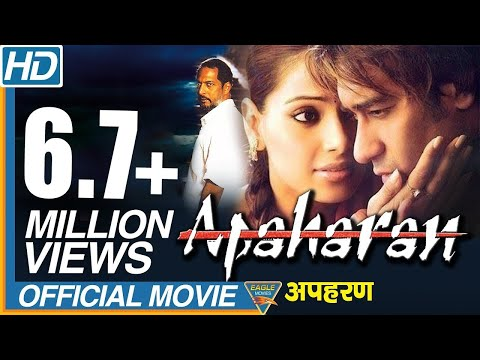 Apaharan Super Hit Hindi Full Movie ||...