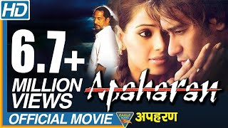 Video Apaharan Super Hit Hindi Full Movie || Ajay Devgan, Nana Patekar || Bollywood Blockbuster Movies download MP3, 3GP, MP4, WEBM, AVI, FLV Desember 2017