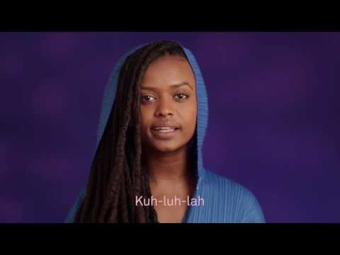 How to Pronounce Kelela
