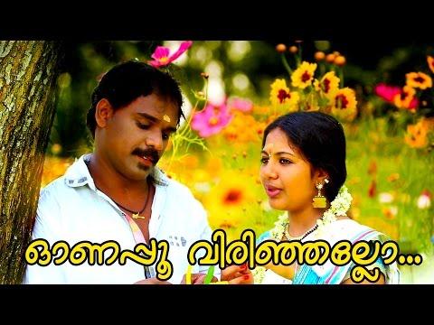 Onapoo Virinjallo... | New Malayalam Onam Song | Video Song