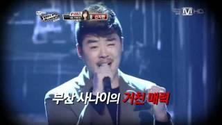 [엠넷 보이스코리아] 길코치팀 허스키 보이스의 순정마초 '최준영'