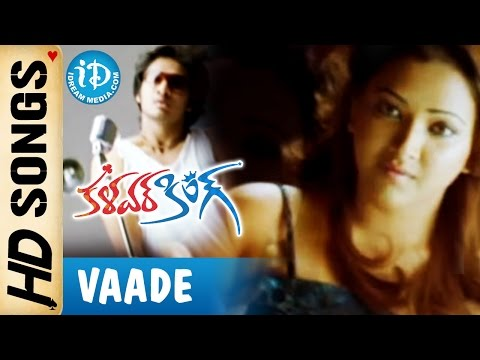 Kalavar King Movie - Vaade Vaade Video...