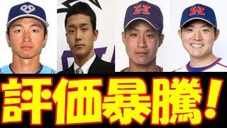 【朗報】阪神ドラフト上位3人、日々成長している模様、中川隆治ASG長「斎藤は例えるなら藤浪晋太郎」