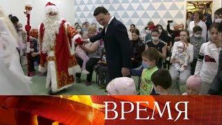 Губернатор Московской области Андрей Воробьев навестил маленьких пациентов онкоцентра.
